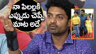 Kalyan Ram Speech at MLA Movie Success Celebrations | Kalyan Ram | Kaja Aggarwal | MLA Video Songs