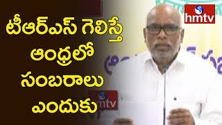 Dokka Manikya Vara Prasad Face To Face Over KCR Return Gift To Babu | hmtv