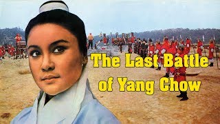 Wu Tang Collection - Last Battle Of Yang Chow (English Version)  from Wu Tang Collection