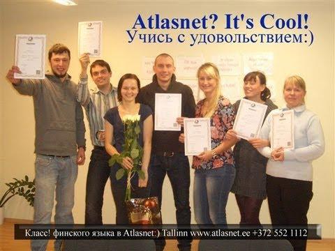 """Финский язык """"На троих"""" или """"Друг в свитере"""" и Atlasnet. Выпускной весёлой группы:)"""