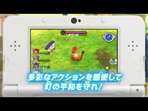 3DS『妖怪ウォッチバスターズ赤猫団/白犬隊』発売日だぞーーっ!うおーーーっ!!