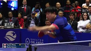 2018 US Open Table Tennis Championships - Mens Final - Eugene Wang vs Ryohei Kanoya (Highlights)