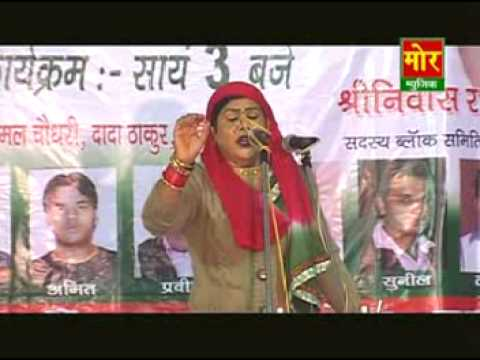 Hey Sakhi Aaodhna Aur Peharna,sarita Chaudhary Ki Hit Video Ragni,haryana Ragni Compitition,mor Musi video