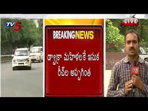 AP New Sand Policy | Allotment of Sand Mining Contracts to DWCRA Groups : TV5 News