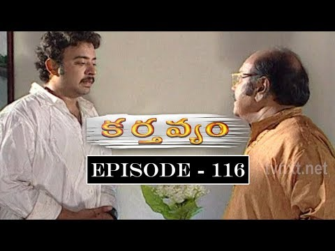 Karthavyam Telugu Daily TV Serial Episode 116 | Ranganath, Bhanu Chander, Prasad Babu |TVNXT Telugu