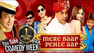 download lagu Mere Baap Pehle Aap 2008 - Bollywood Comedy Movie gratis