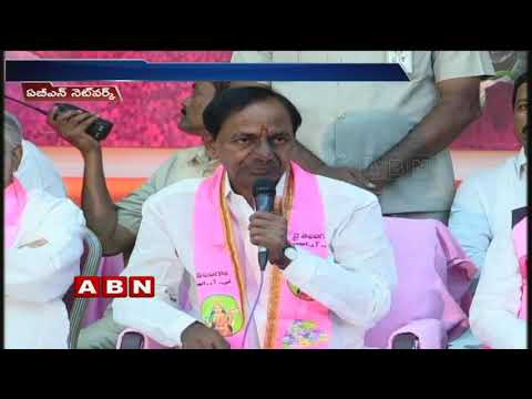 TRS Govt special focus on Congress MLAs | ABN Telugu