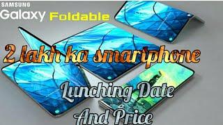 !! Samsung Folding Phone Infinity Flex Display !! Lunching Date ETC....