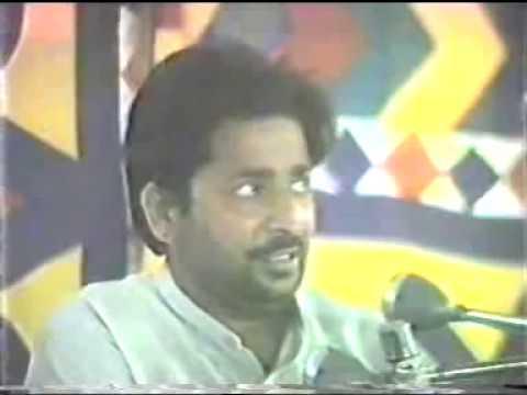 Zakir Hafiz Mohammad Ali Baloch 1a video