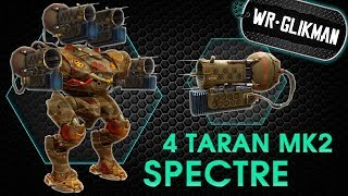 War Robots. Spectre 4 Taran MK2. Part-1. Алгоритм действий в бою.