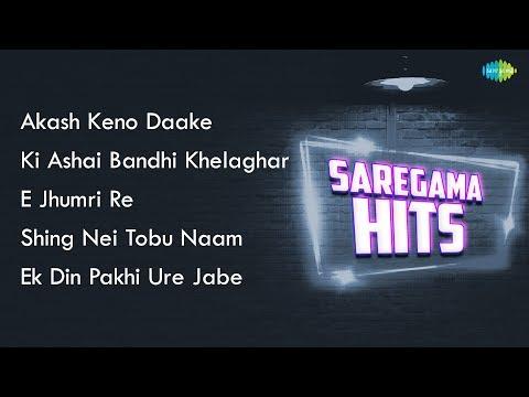 Akash Keno Daake | Ki Ashai Bandh | E Jhumri Re | Shing Nei Tobu Naam | Ek Din Pakhi