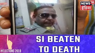 Sub Inspector, Delhi Police Chased, Beaten To Death By Gangsters In East Delhi
