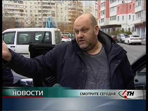 Новости АТН - 23.11.2017