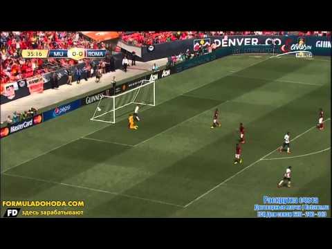 Wayne Rooney Amazing Goal Vs AS Roma Champions Cup (26.07.2014)