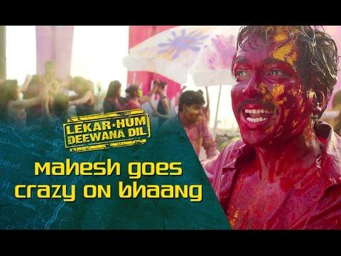 Mahesh Goes Crazy On Bhaang | Lekar Hum Deewana Dil | Armaan Jain & Deeksha Seth