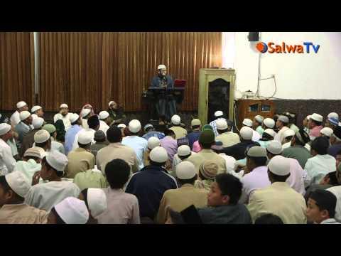 Akhlak Nabi Shalallahua'alai Wassalam Oleh:Ustadz Muhammad Nuzul Dzikri,Lc - Part 1