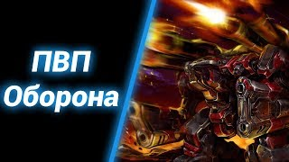 Вечерние Зарубы [Squadron TD] ● StarCraft 2