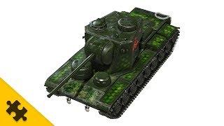 Самые НЕОБЫЧНЫЕ танки КОТОРЫЕ ЕСТЬ ТОЛЬКО НА КОНСОЛИ (WOT)