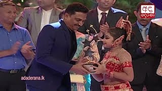 Winners of Derana Little Star Season 9