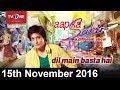 Aap ka Sahir | Morning Show | 15th November 2016 | Full HD | TV One | 2016