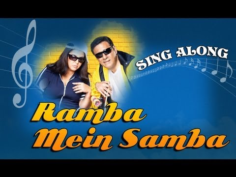 Ramba Mein Samba - Full Song With Lyrics - Shirin Farhad Ki Toh Nikal Padi