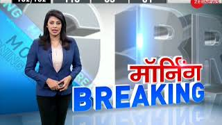 WION Speed News: Watch top National and International news of the morning