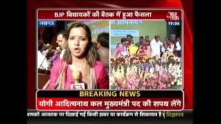 Download Yogi Adityanath Says Will Ensure All Round Development Of Uttar Pradesh 3Gp Mp4