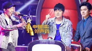 【正片无水印版】好声音第2期20180727完整版Full Sing!China官方超清