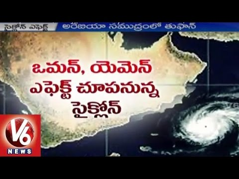 Cyclone Chapala Effect | Heavy Rains to hit Gujarat and Maharashtra | V6 News