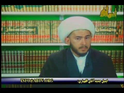 احکام ارتباط با کنیز در اسلام