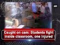 Caught On Cam Students Fight Inside Classroom One Injured Rajasthan News mp3