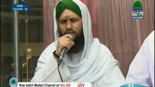 Madina Ane Wala Hai By Muhammad Asad Attari 21 07 17