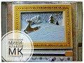 МК Новогодний мини альбом Страница 2 mp3