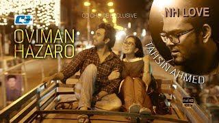 Oviman Hazaro By Tahsin Ahmed   New Song   Full HD   YouTube