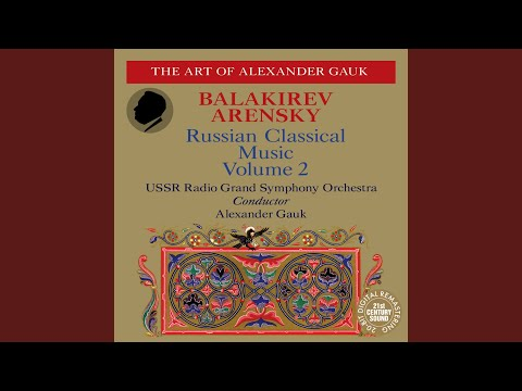 Second Overture on Russian Themes for Orchestra -