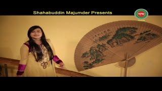 Drishan Khan, Kashfia Abedin - Amar Kache | আমার কাছে |  Shabdo Music