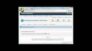 Joomla видеоуроки онлайн