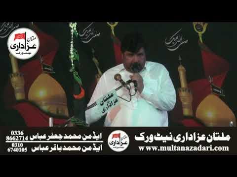 Zakir Syed Aamir Abbas Rabani , Zakir Syed Sajjid HUssain Shah I YadGar Majlis 14 Zilhaj 2018