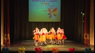 Ural Children Dance Group (Chelyabinsk, Russia), part 5