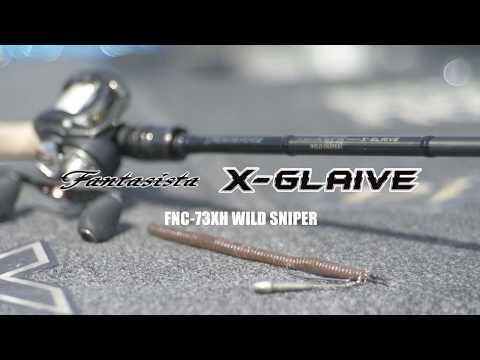 2017 X-GLAIVE NEW MODEL【WILD SNIPER & FEATHER STROKE】