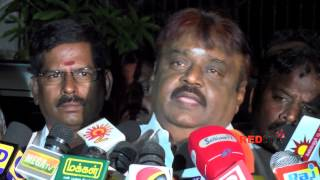 VV Minerals Issue--Vijaykanth become furious on journalist--Interesting video-Must Watch -- Red pix