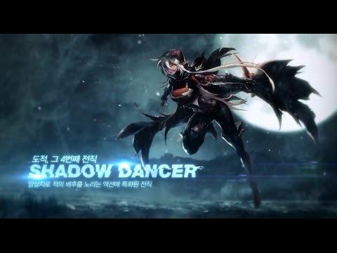 DnF Shadow Dancer Trailer