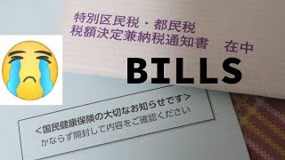 How to deal with, calculate and pay health insurance and residence tax in Japan