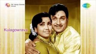 Kula Gowrava | Raaga Ninnadu song