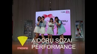 [Pinoy Otaku Festival 2018 Coverage] Aidoru Sozai Performance