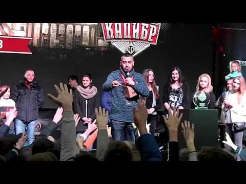 Основной Калибр в Харькове. Видеорепортаж