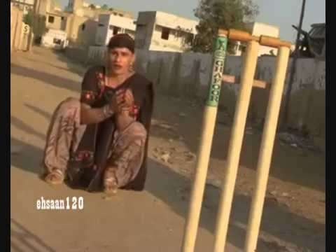 Pakistani Shemale Cricket Team!! Very Funny! Must Watch!!!! video