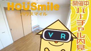 南島田 アパート 1Kの動画説明
