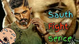 BEST SOUTH INDIAN ACTION SENSE    FUNNY SOUTH MOVIES ACTION ROAST    OYE BC