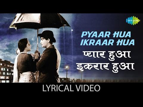 Pyar Hua Iqraar Hua with lyrics | प्यार हुआ इक़रार हुआ गाने के बोल |Shree 420|Raj Kapoor/Nargis/Nutan